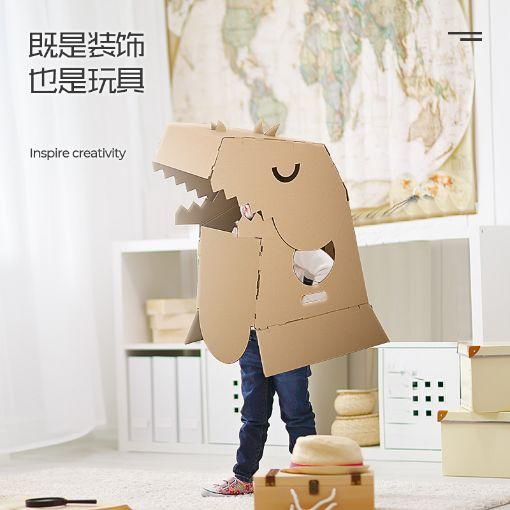 Picture of 儿童纸板纸箱DIY穿戴小飞龙恐龙创意家庭手工亲子活动可涂颜色