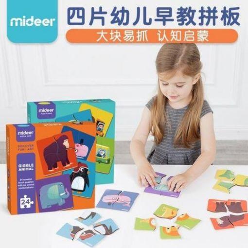 Picture of Mideer弥鹿幼儿大块四片木质拼图玩具