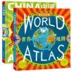 Picture of 跟爸爸一起去旅行中国世界地图百科全书6-12岁小学生