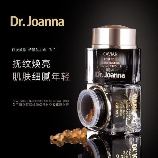 Picture of DR.JOANNA纽西之谜贵妇护肤品鱼子酱时空胶囊