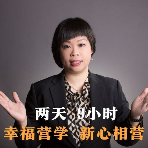 Picture of 掌握人性特质 DISC