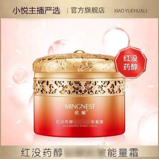 Picture of Mingnest名巢红没药醇能量霜