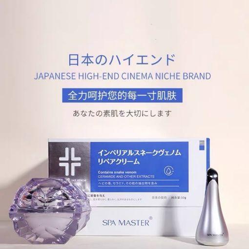 Picture of Spa Master微振高频按摩仪+御龄蛇毒修护霜