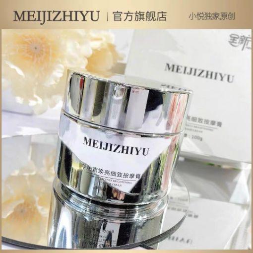Picture of Meijizhiyu温和按摩膏/清洁毛孔/改善痘痘