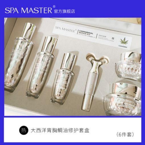 Picture of Spa Master大西洋胄胸鲷油修护套盒