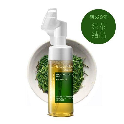 Picture of XiYin 绿茶氨基酸洁面慕斯泡沫洗面奶